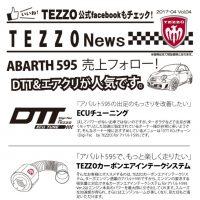 TEZZO News 2017-04 Vol.04_ABARTH595パーツリスト_CUTのサムネイル