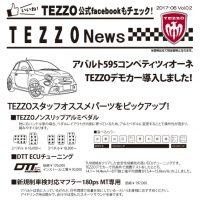 TEZZO News 2017-06 Vol.02_595コンペティツィオーネ_CUTのサムネイル