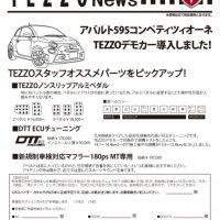 TEZZO News 2017-06 Vol.02_595コンペティツィオーネのサムネイル