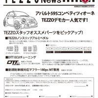 TEZZO News 2018-01 Vol.01_595コンペティツィオーネのサムネイル