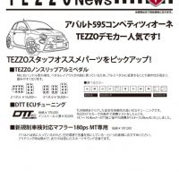 TEZZO News 2018-01 Vol.01_595コンペティツィオーネ_CUTのサムネイル