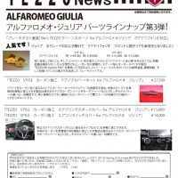 TEZZO News 2018-06 Vol.01_アルファロメオジュリア_大人気パーツご案内(6)のサムネイル