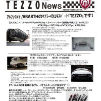 TEZZO News 2019-10 Vol.02_ABARTH595マフラー&124SPマフラー